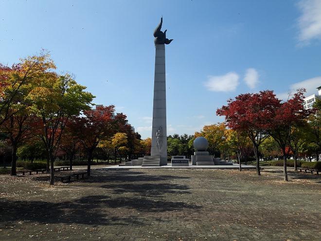 둔산동 둔지미공원 → 3.8의거둔지미공원.jpg