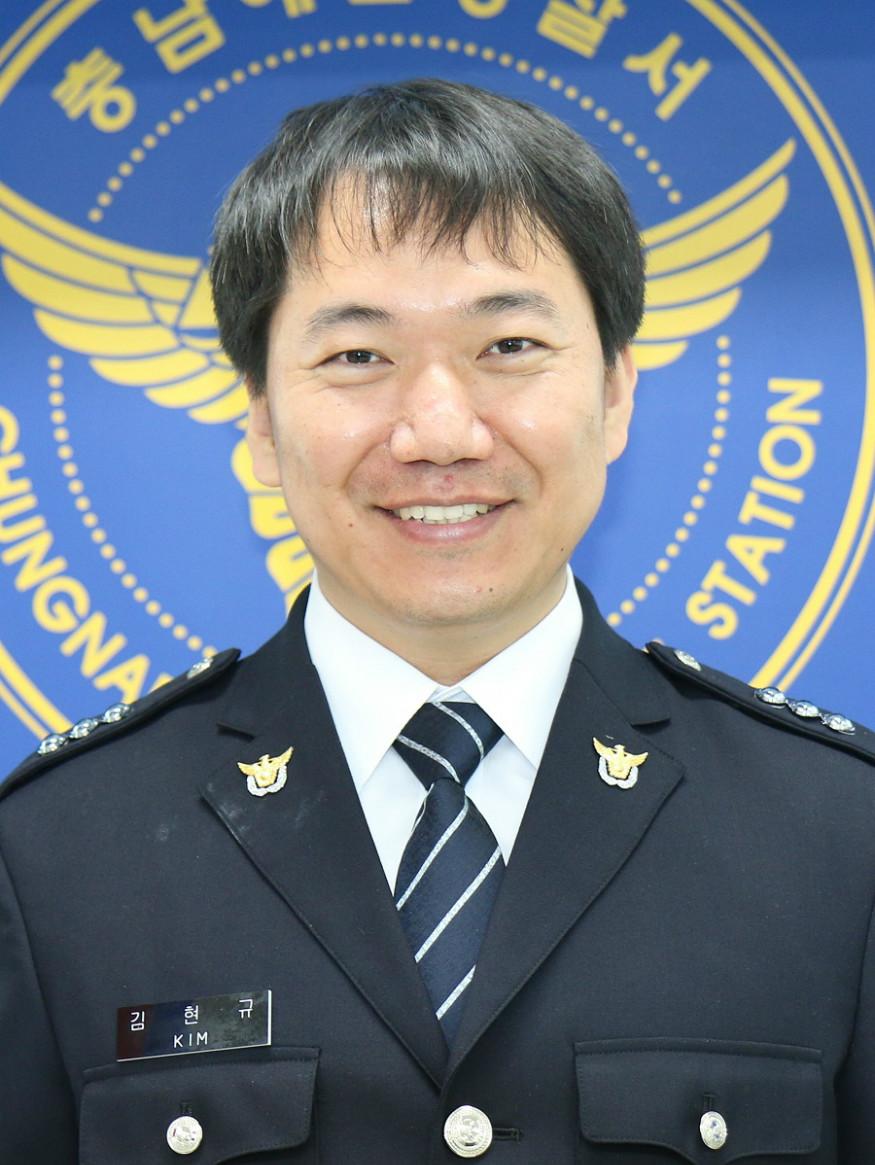 경장 김현규.JPG