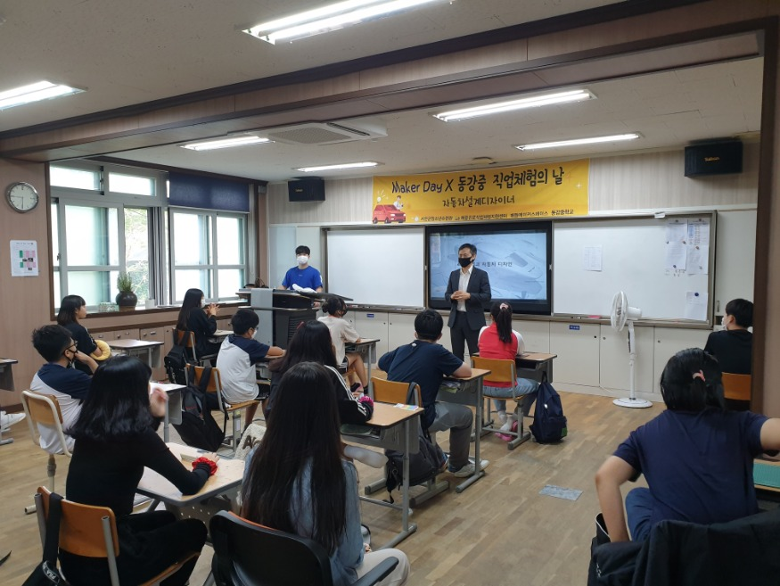 (30일) 서천군청소년수련관, 동강중학교서 '메이커데이' 진행.jpg