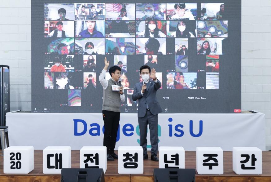 허태정 시장, 대전청년과 내일을 말하다 (1).jpg