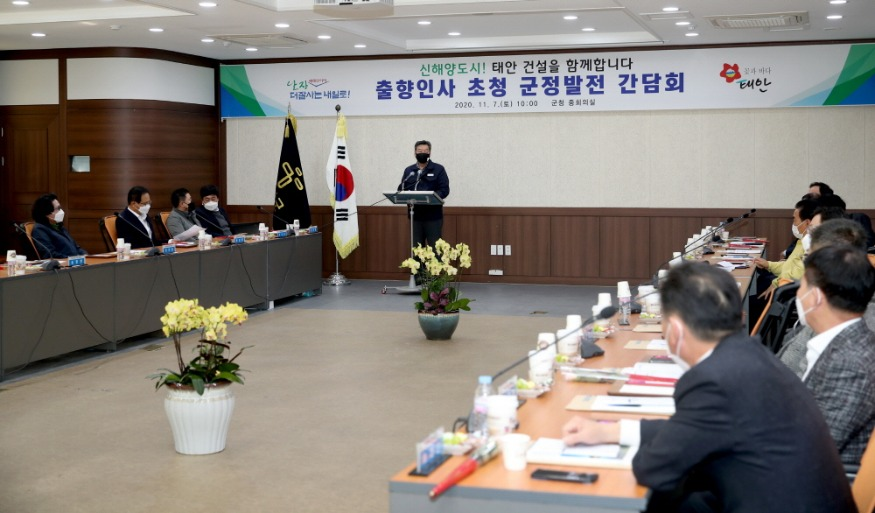 출향인사 초청 군정발전 간담회 (1).JPG