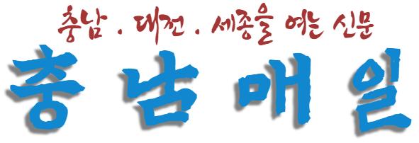 cn2021.png