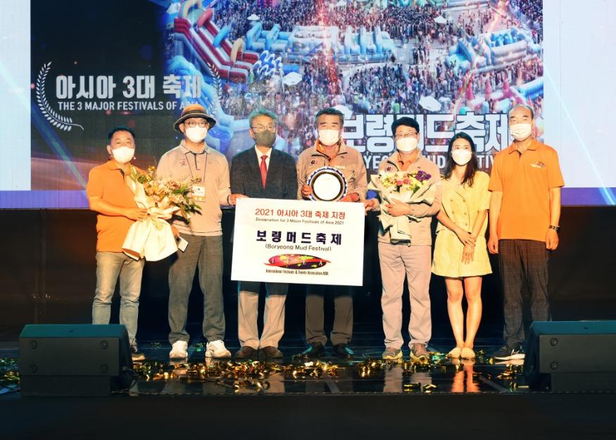 1.국제해양도시 온라인축제 포럼.JPG